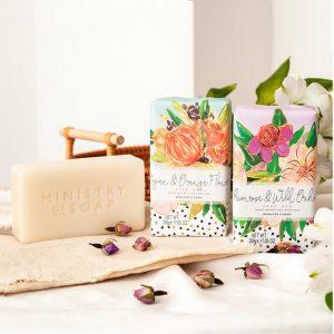 Triple milled soap Argan & orange flower 200g